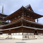 Japan's Secret World Of 117 Temples